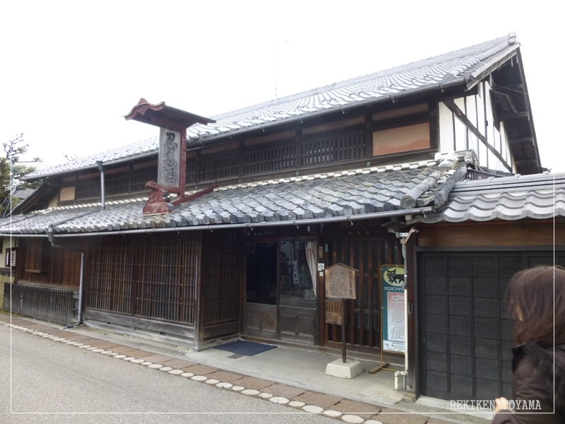 10-241 造り酒屋 忍冬酒_R.JPG