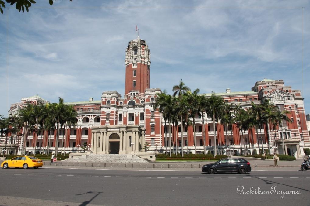 台湾の歴史的建築物その1: 富山れきけん情報局